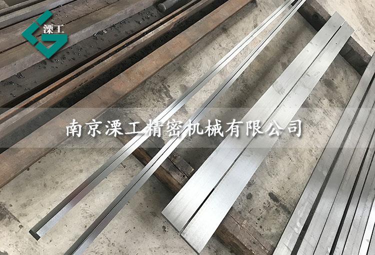 555彩票网网站使用过程中为什么会出现研伤