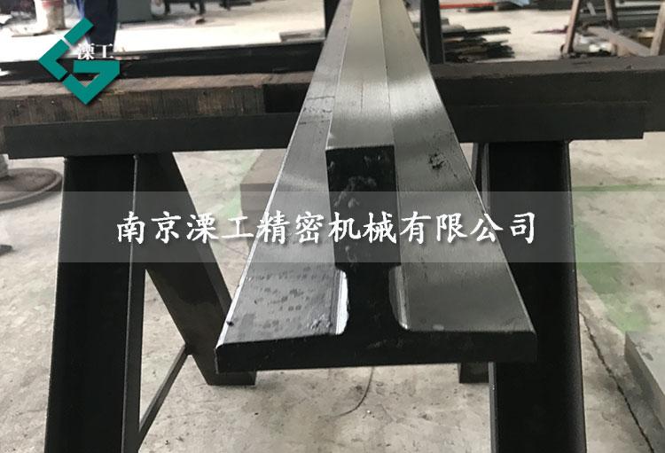 异形机床镶钢滑台