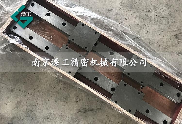 XBJ铣边机凹凸型雷竞技s10竞猜滑块