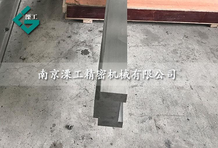 液压系统凹形雷竞技s10竞猜板