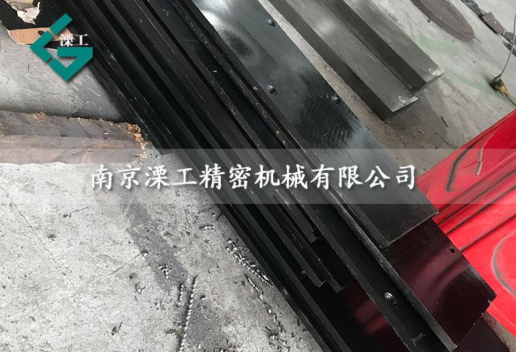 机器人V型直线雷竞技s10竞猜