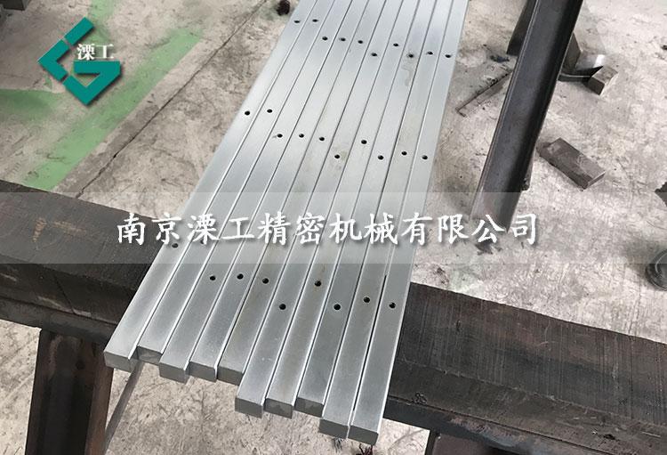 整体加工超长镶钢轨道
